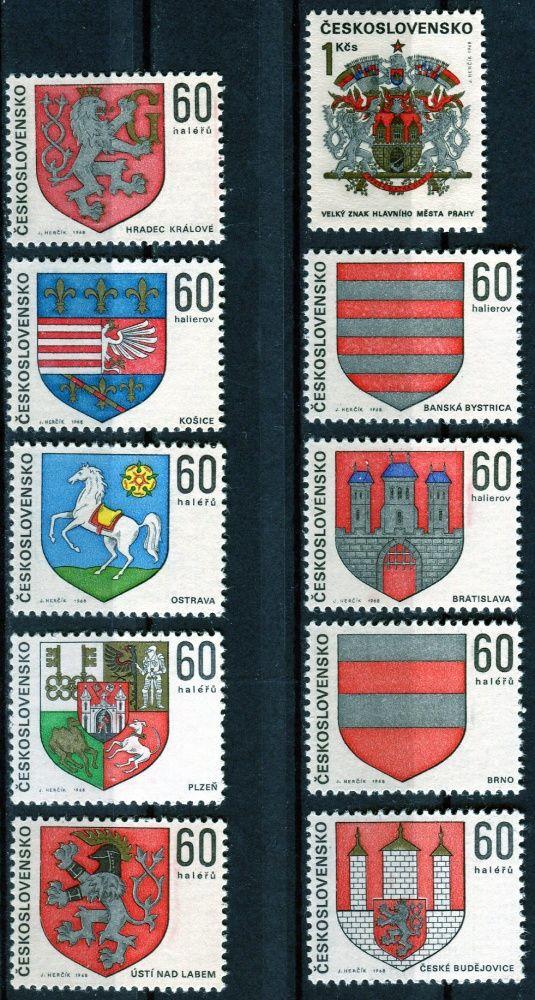 (1968) č. 1709 - 1718  ** - ČSSR - Znaky československých měst