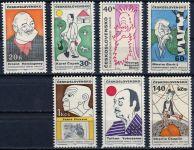 (1968) č. 1722 - 1728 ** - Československo - Světové  kulturní osobnosti UNESCO