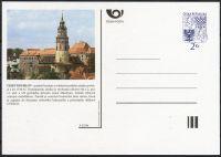 (1994) CDV 6 ** A1 - 16 -  Architektonické památky bez přítisku