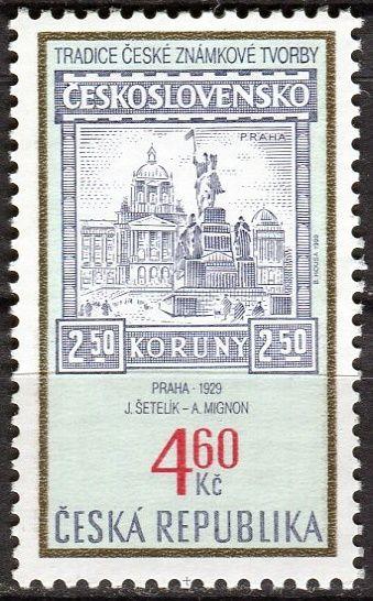 (1999) č. 204 ** - ČR - Tradice české známkové tvorby