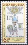 (2004) č. 387 ** - Česká republika - Tradice české známkové tvorby