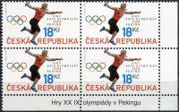 (2008) č. 569 ** - Česká republika - 4-bl - XXIX. OH v Pekingu