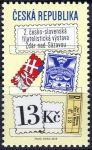 (2016) č. 882 ** - Česká republika - Česko-slovenská výstava Žďár nad Sázavou