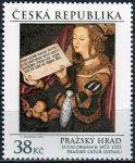 (2016) č. 886 ** - Česká republika - Pražský hrad
