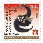 (2016) MiNr. 1696 ** - Nová Kaledonie - Čínský Nový rok: Rok opice