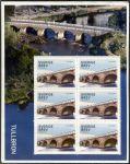 (2016) MiNr. 3098 ** - Švédsko - Pamětní list - Mosty (I)