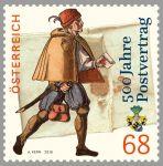 (2016) MiNr. 3259 ** - Rakousko - 500 let Poštovní úmluva