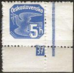 (1937) č. NV15 ** DČ: 37 - perforace - Československo - Novinové