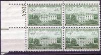 (1950) MiNr. 608 ** - USA - 4-bl - 150 let federální hlavní město Washington, DC.