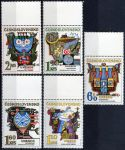 (1974) č. 2077 - 2081 ** KH - Československo - Mezinárodní hydrologická dekáda