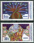 (1974) č. 2091 - 2092 ** - Československo - Celostátní výstava pošt. známek - Brno