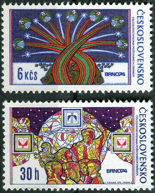 (1974) č. 2091 - 2092 ** - ČSSR - Celostátní výstava pošt. známek - Brno