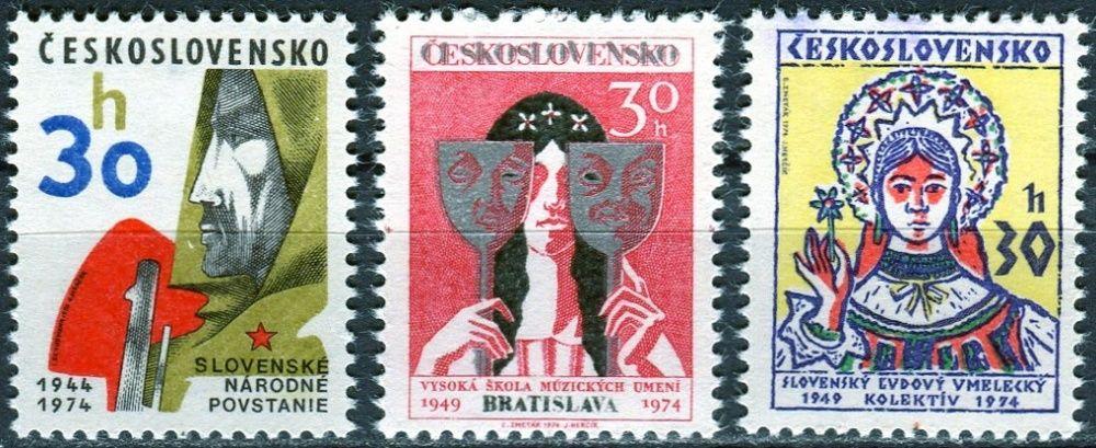 (1974) č. 2093 - 2095 ** - ČSSR - Politické a kulturní výročí