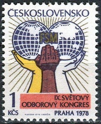 (1978) č. 2304 ** - ČSSR - IX. světový odborový kongres v Praze