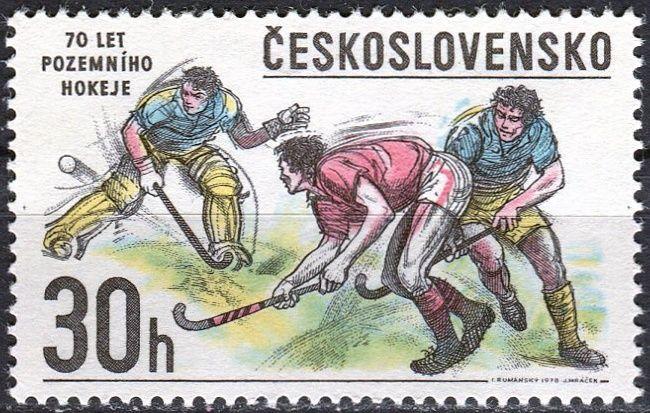 (1978) č. 2307 ** - ČSSR - 70 let pozemního hokeje