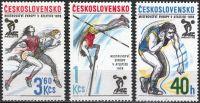 (1978) č. 2308 - 2310 ** - Československo - Mistrovství Evropy v atletice