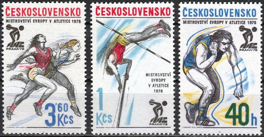 (1978) č. 2308 - 2310 ** - ČSSR - Mistrovství Evropy v atletice