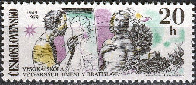 (1979) č. 2374 ** - ČSSR - Vysoká škola výtvar. umění v Bratislavě