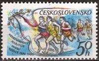 (1980) č. 2422 ** - Československo - 50. ročník MMM v Košicích