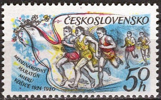 (1980) č. 2422 ** - ČSSR - 50. ročník MMM v Košicích