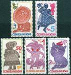 (1980) č. 2449 - 2453 ** - Československo - Vystřihovaná grafika
