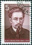 (1985) MiNr. 5512 - O - SSSR - 100. narozeniny Jakov Sverdlov