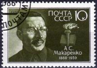 (1988) MiNr. 5807 - O - SSSR - 100. narozeniny Anton Makarenko