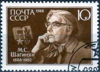 (1988) MiNr. 5812 - O - SSSR - 100. narozeniny Marietta Shaginyan