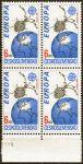 (1991) č. 2976 ** - Československo - 4-bl - Evropa ve vesmíru