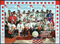 (2003) MiNr. 638 - 641 **- Chorvatsko - BLOCK 21 - Vítězství na Světovém mistrovství v házené