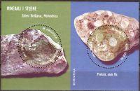 Zobrazit detail - (2014) MiNr. 1150 - 1151 **- Chorvatsko - BLOCK 56 - Minerály a horniny (III)
