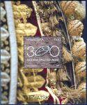 Zobrazit detail - (2015) MiNr. 1201 **- Chorvatsko - BLOCK 60 - Nehmotné světového dědictví UNESCO v Chorvatsku