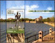 """(2015) MiNr. 5781 ** - Maďarsko - BLOCK 381 - 88. poštovní známka """"Tata"""""""