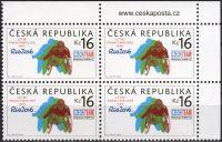 (2016) č. 892 ** - Česká republika - 4-bl - Letní paralympijské hry