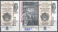 (2016) MiNr. 5841 ** - Maďarsko - Jan Jessenius