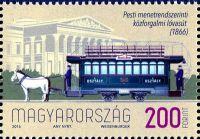 (2016) MiNr. 5845 ** - Maďarsko - 150 let koněspřežná dráha