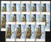 (2002) AU 2/1 ** - Zvíkov série 14 ks 5,40 - 32 Kč