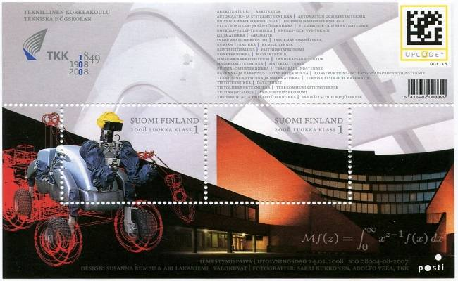 (2008) č. 1880 - 1881 ** - Finsko - BLOCK 46 - Technická univerzita Helsinky
