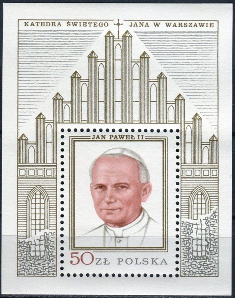 (1979) MiNr. 2632 ** - Polsko - BLOCK 75 - Papež Jan Pavel II.