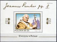 (1983) MiNr. 2869 ** - Polsko - BLOCK 91 - 2. návštěva papeže Jana Pavla II v Polsku