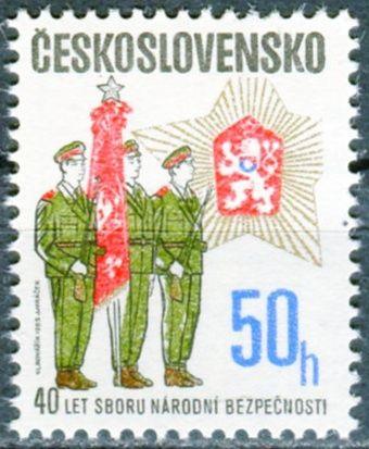 (1985) č. 2691 ** - ČSSR - 40. výročí Sboru národní bezpečnosti