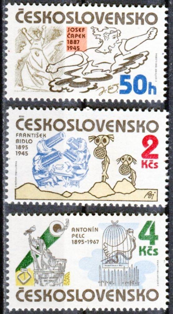 (1985) č. 2701 - 2703 ** - ČSSR - Umělci - bojovníci proti fašismu