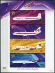 (2010) MiNr. 2894 - 2897 ** - Thajsko - BLOCK  248 - 50 let Thai Airways