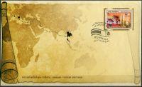 (2014) FDC - MiNr. 3434 ** - Thajsko - Thajsko-Vatikán Společná Vydání