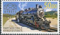 (2014) MiNr. 2 ** - Kyrgyzstán - 140 let Světová poštovní unie (UPU)