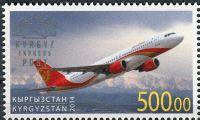 (2014) MiNr. 4 ** - Kyrgyzstán - 140 let Světová poštovní unie (UPU)