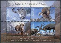 (2014) MiNr. 6 - 9 ** - Kyrgyzstán - A - Fauna