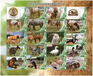 (2014) Příležitostné známky ** - Thajsko - podivná zvířata