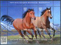 (2015) MiNr. 20 - 21 ** - Kyrgyzstán - Block 4 - Koně