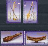 (2015) MiNr. 3505 - 3508 A ** - Thajsko - Národní výstava poštovních známek THAIPEX 2015